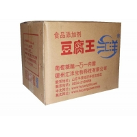 Wholesale C6H10O6 Natural Flavor Food Ingredient crystalline Glucono Delta Lactone from china suppliers