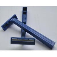 Buy cheap Shaving Razor And Double Edge Blade from wholesalers