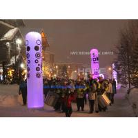 Quality LED RGB Inflatable Cylinder 162 Watt Balloon Light Tower Music Festival Decoration for sale