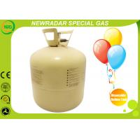 Best Small Disposable Helium Tank For Balloons ISO Certification wholesale
