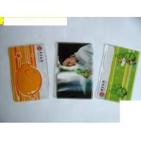 Wholesale ridid card holder from china suppliers