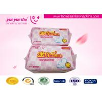 Wholesale Mini Sanitary Napkins With Wings / No Wingless Women'S Menstrual Period Use from china suppliers