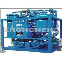 TY Series Vacuum Turbine Oil Purifier for sale