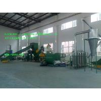 Wholesale PP Recycling Machine from china suppliers