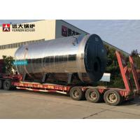 Wholesale Safety Running 6 Ton Fire Tube Boiler With Fully Automatic Control System from china suppliers