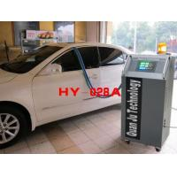 Wholesale 5g high frequency car free ionizer air purifier/car ozono purifier from china suppliers