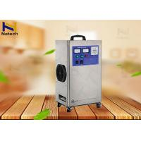 Buy cheap 2g - 20g Air Cooling Ozone Generator for swimming pool waste water treatment from wholesalers