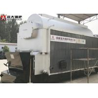 Wholesale Q345R Material Chain Grate Coal Fired Steam Boiler 4 Ton In Textile Industry from china suppliers