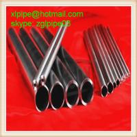 Wholesale polished cold draw seamless steel pipe from china suppliers