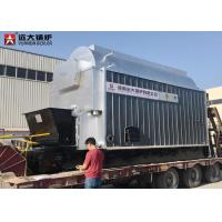 Wholesale Horizontal Packaged Rice Husk Steam Boiler Saturated Steam Output 8 Ton from china suppliers