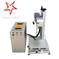 Wholesale Coated Mini Fiber Laser Marking Machine Easy Operation For Crystal / Brass from china suppliers