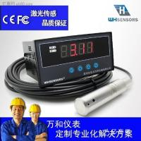 China 950meter deep well  level measurement for sale
