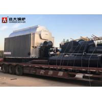 Wholesale Industrial 500 Kg 1500Kg High Efficiency Steam Boiler For Poultry Houses And Feed Mills from china suppliers