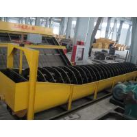 Wholesale FG Single Spiral Classifier from china suppliers