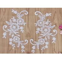 Cord Lace Applique Ivory Color Embroidery Flower for wedding dress