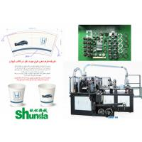 China Automatic Paper Cup Machine,paper coffee/tea/icea cream cup forming machine on sale price on sale