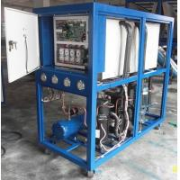 Wholesale Water Cooled Water Chiller Machine For Injection Plastic Machine RO-15W 50.14KW R22 from china suppliers
