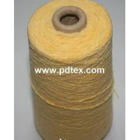 Wholesale 4.5nm acrylic chenille yarn from china suppliers