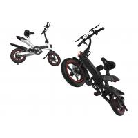 Wholesale High Speed Small Folding Electric Bike 36V 350W Motor Power Anti - Rust Chain from china suppliers