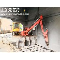 China Red Color Steel Material China Factory Price Metallurgical Foundry Manipulator for sale