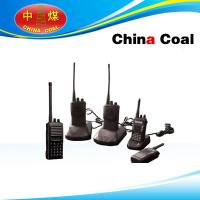 Wholesale Motorola explosion-proof interphone from china suppliers