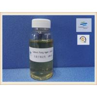 Wholesale Liquid Paper Fixative , Cationic Polymer High Efficient Amber Color from china suppliers