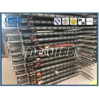 Wholesale ND Steel Boiler Fin Tube / Double H Type Finned Tube Heat Exchanger from china suppliers