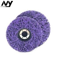 Wholesale Silicon Carbide 3m 7 Inch Paint And Rust Removal Stripping Disc Fiberglass Back Purple Color from china suppliers