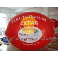 Wholesale Big Red Inflatable Advertising Oval Balloon with Full digital printing for Sporting events from china suppliers