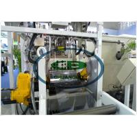 Wholesale Dry-Free  Energy Saving One Step PP PE PET Sheet Extrusion machine from china suppliers