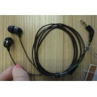 Wholesale MP3 Earphone from china suppliers