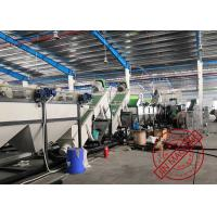 China 250kg / H Capacity Plastic Recycling Washing Line , PP PE Film Washing Line on sale