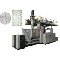 Wholesale 9 * 5.5 * 7m Multi Layer Blow Moulding Machine Fast Low Energy Consumption  from china suppliers