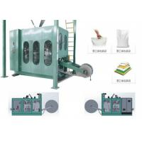 FFS Automatic Granule Packing Machine , Powder Filling And Sealing Machine