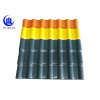 Wholesale Looks Synonymous With Clay Roof Tile Bamboo Synthetic Resin Roof Tile from china suppliers