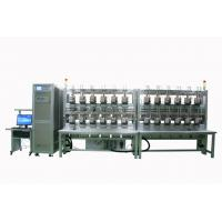 China Accuracy Class 0.05 Poly Phase Auto Meter Test Equipment With Aluminium Alloy Structure Test Rack on sale