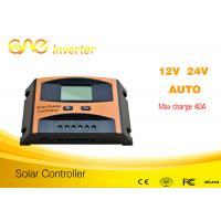 40A Solar Charge Controller with LCD Display intelligent pwm solar charge for sale