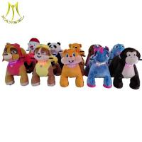 China Hansel hot selling safari animals large coin operated animal car for outdoor park on sale