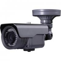 Wholesale Outdoor Waterproof IP66 P2P IP Camera Bullet With Motion Detection from china suppliers