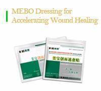 Wholesale MEBO Dressing for Accelerating Wounds Healing from china suppliers