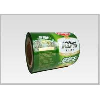 Buy cheap Yellow Drink Bottle Labels , Printed Packaging Film With Multiple Extrusion from wholesalers