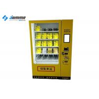 Wholesale Amusement Center Candy Vending Machines , Cinema 220V/60HZ Social Vending Machine from china suppliers