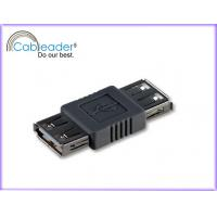 China Ultra protable Cableader USB adapter A Female - A Female RoHS, CE, FCC certificate on sale