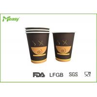 Wholesale Disposable Food Grade Coffee Paper Cups For Hot / Cold Beverage Drink  , 12 Oz from china suppliers