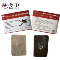 Wholesale heat plaster back pain muscle pain infrared pain relief patch from china suppliers