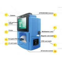 Wholesale ZT2312 Wall-mounted Smart Payment Terminal from china suppliers