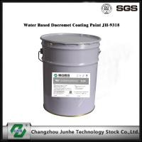 China Chrome Free Water Based Zinc Nickel Plating Salt Fog Time 720 Hours 6-7.5 Film Thickness for sale
