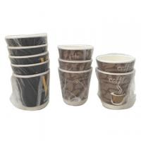 Wholesale Individual Wrapped Disposable Double Wall Paper Cups With Logo Printed from china suppliers