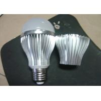 Wholesale Energy Saving Aluminum Parts Manufacturing High Power Led Lamp Cup from china suppliers