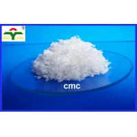 Wholesale 90% - 95% Purity Oil Drilling CMC API-13A-2010 Carboxy Methylcellulose from china suppliers